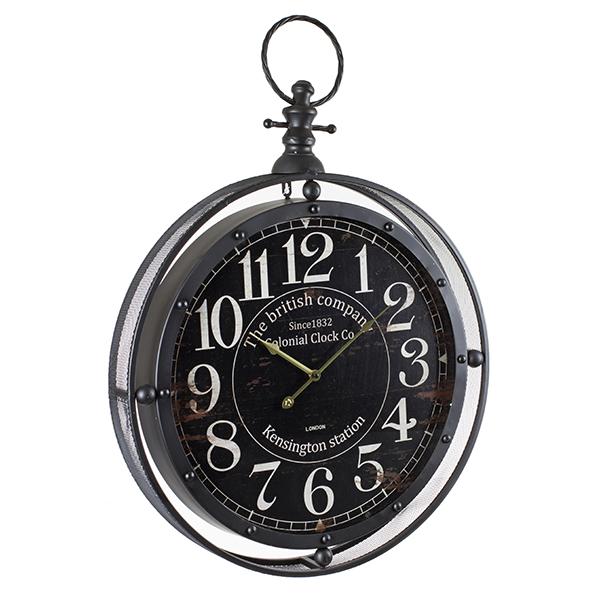 Horloge murale gousset 74 cm maison fut e - Horloge murale geante design ...
